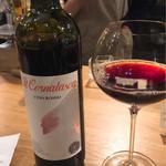 AURELIO - グリニョリーノ種の赤ワイン