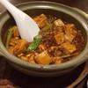 天福 - 料理写真:麻婆豆腐