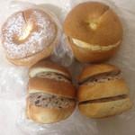 フクスケベーカリー - ベーグルバタクリ、カスタード&クリームチーズ、ドイツコッペ小倉クリーム