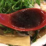 新福菜館 - スープ