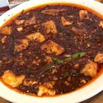 61766255 - 麻婆豆腐のアップ