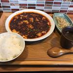 61766257 - 麻婆豆腐ランチ900円(税込)