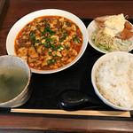 61766280 - 麻婆豆腐ランチ800円(税込)+辛さup50円