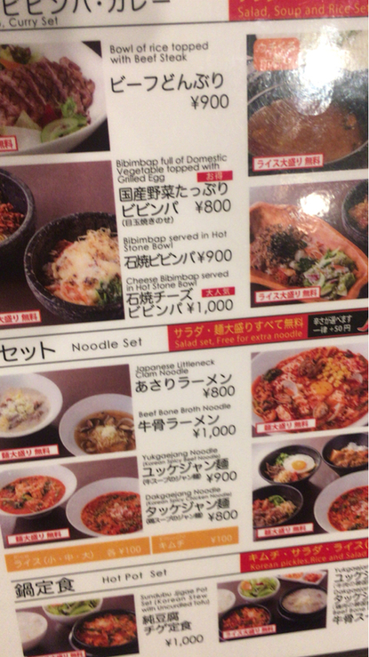 Aasu 下北沢店