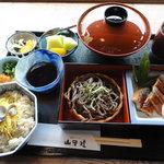 山里波 - 蜆膳(980円)
