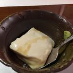 二幸 - じーまみ豆腐 420円
