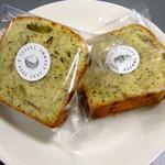 グラム - 梅とほうじ茶のパウンドケーキ(包装状態)