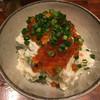 アオギリ - 料理写真:ポテトサラダ イクラ乗せ