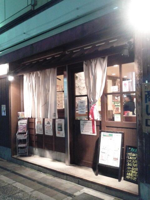 姫路食堂 [兵庫県姫路市南町/定食、食堂]の店舗情報 - Yahoo!ロコ