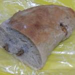 バーニャのパン - 料理写真:パン・オノア(クルミ)