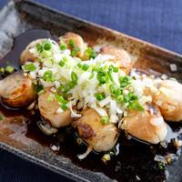 牛マルチョウ焼 (塩・タレ)