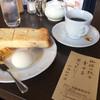 加藤珈琲店  - 料理写真:モーニング A