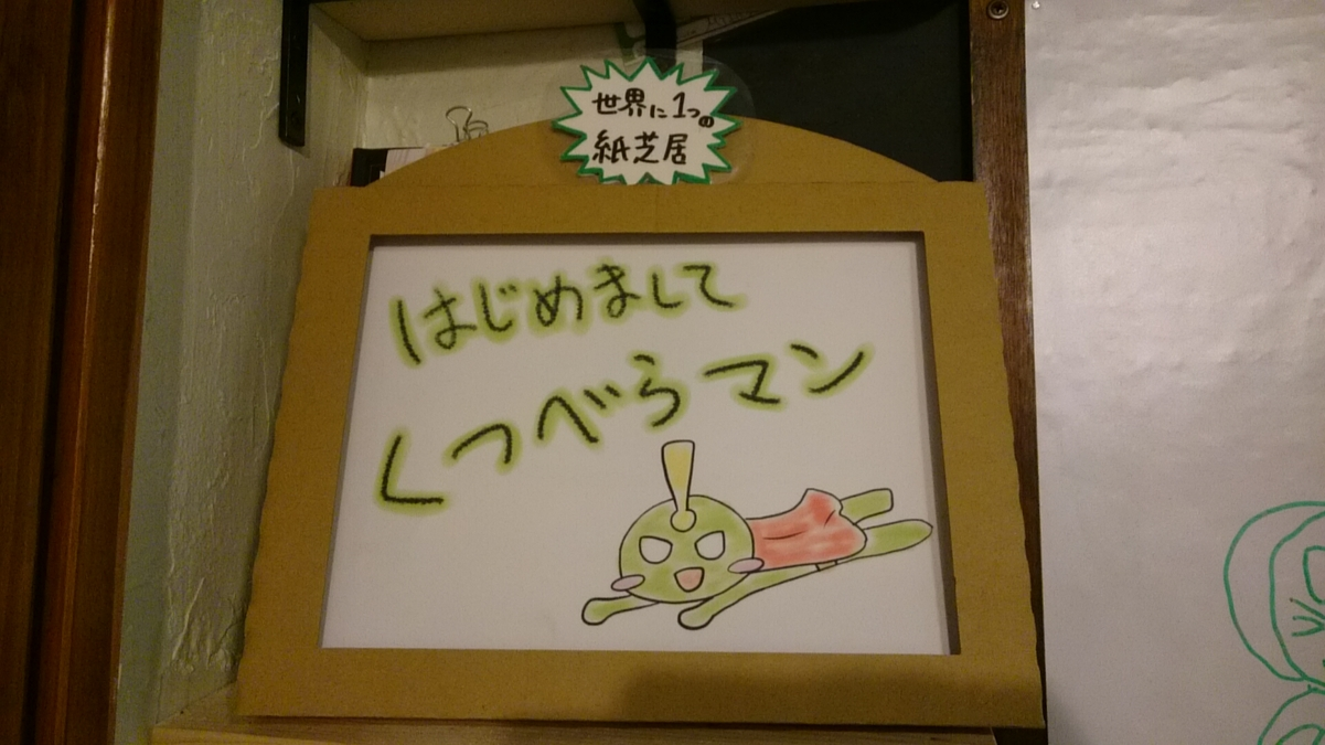 cafeシモキタトナリ
