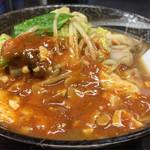 61823930 - 味噌麻婆麺