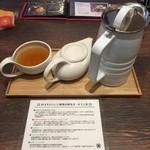 MARUFUJI CAFE -