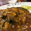 上等カレー - 料理写真:ほうれん草カレー +チーズ(780+150円)