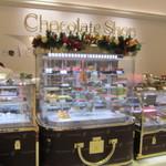 博多の石畳 - ショウケースはチョコレート色のデカいトランクを模したような感じ