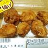 日本一 - 料理写真:醤油もも唐揚げ これで167g  355円(100g当り213円)国産鶏です。2017.1