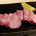 日本焼肉 はせ川 - タン