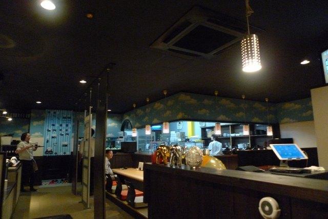 Aozora DINING