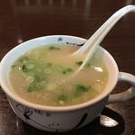 バンガロール - サービスのスープ