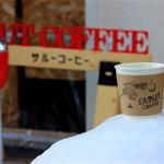 サルーコーヒー - ドリンク写真:2017.1.15.