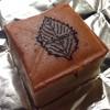 星音の湯 - 料理写真:プレミアム ウイスキーケーキ