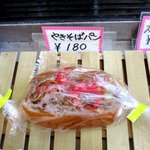 藤屋ベーカリー - 料理写真: