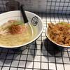 81番 - 料理写真:旨味塩そば¥750+帆立メシ¥350