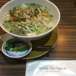 ニャーヴェトナム - たっぷり魚介と野菜のあっさりフォー 2017/01/9訪問