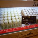 北海道牛乳カステラ - 牛乳