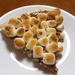 61857891 - チョコレートチャンクピザ(スライスサイズ)