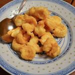 嘉賓 - 中海老の炒め揚げ