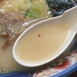 ら~めん蔵 - スープ