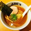 ABE's - 料理写真:丸鶏ラーメン