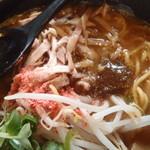 麺空海 - 茶色いのは魚粉 ピンクはエビ粉?
