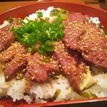 御肉 - 料理写真: