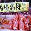 道の駅 なんごう - 料理写真: