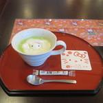 江ノ島 はろうきてぃ茶寮 - はろうきてぃ おもてなし抹茶ラテ(ホット)