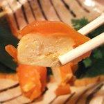 香家 - 干し柿バター