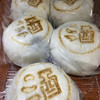 京菓子司 富英堂 - 料理写真:酒まんじゅう