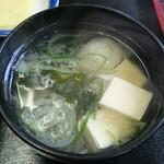 里宝亭 - 豆腐&わかめ&長ねぎの味噌汁