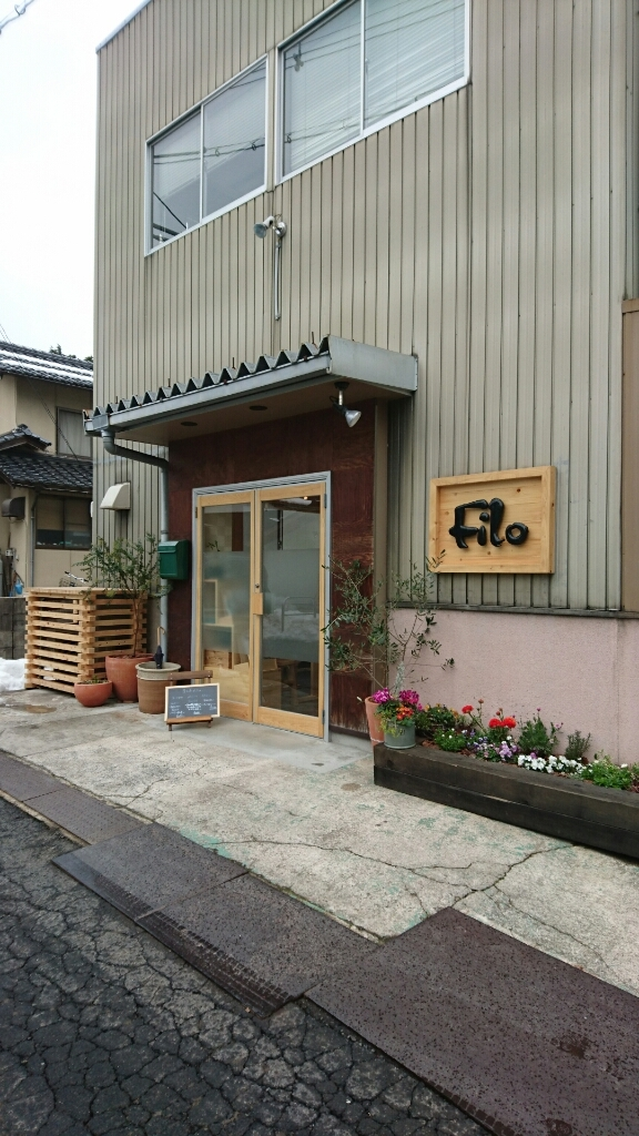 Kitchen&cafe Filo