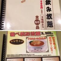 本場の香港料理をお楽しみいただけます!