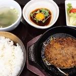BeefGarden - 特製黒毛和牛ハンバーグランチ990円(税込)