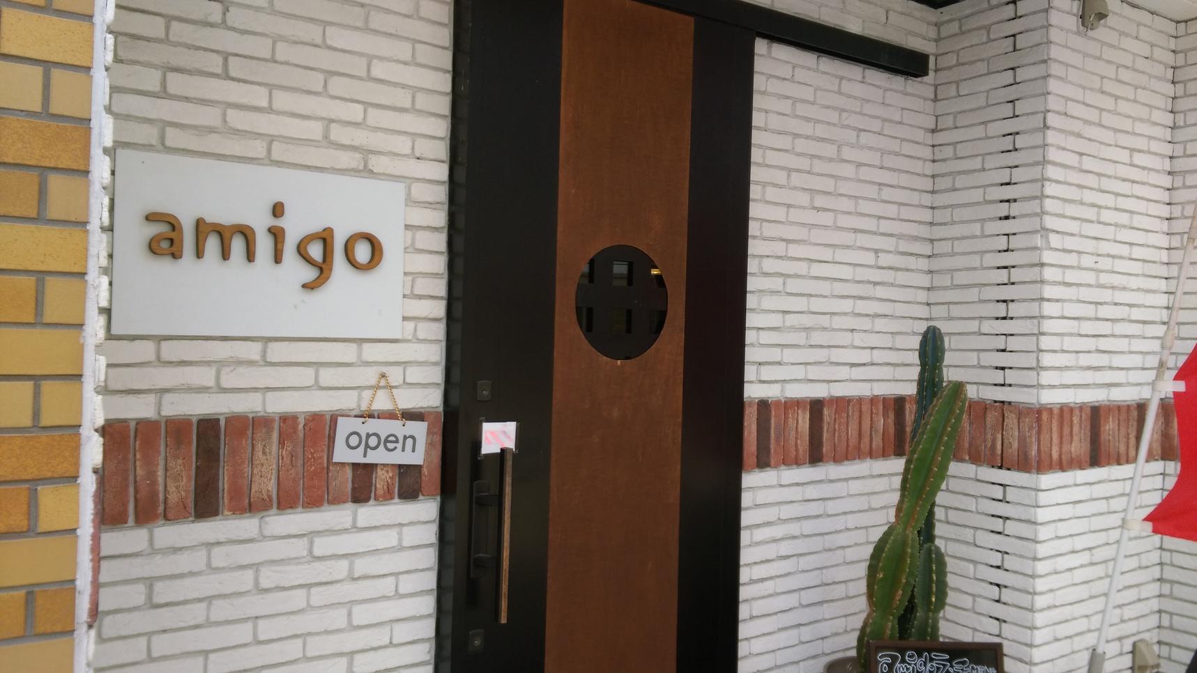 ダイニングキッチンamigo