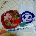 海鮮丼家 丼丸 - 悩んだ挙げ句 オホーツク丼にしました!