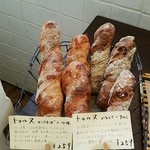 クロア - 「トゥルヌ各種」259円税込