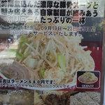 用心棒 本号 - 11/2010