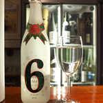地酒喝采 かも蔵 - 秋田「新政 No6 クリスマスタイプ」大吟醸。生もとらしくほど良い甘酸っぱさ、微発泡であっさり